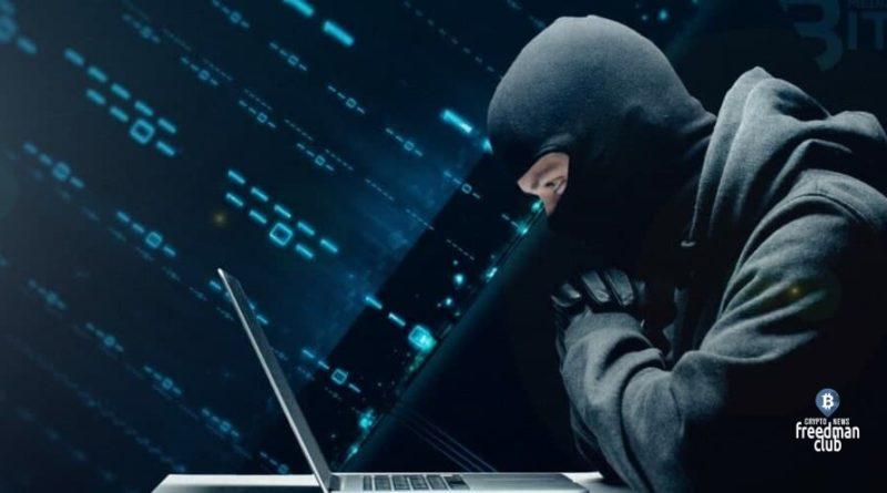 u-yaponskoy-birzi-liquid-haker-pohitil-80-mln-dollarov