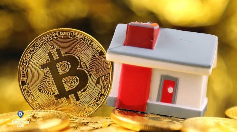 krupneyshiy-ipotechniy-kreditor-usa-united-wholesale-mortgage-uwm-budet-prinimat-bitcoin