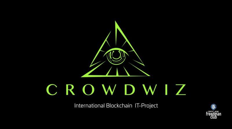crowdwiz-v-preddverii-scama