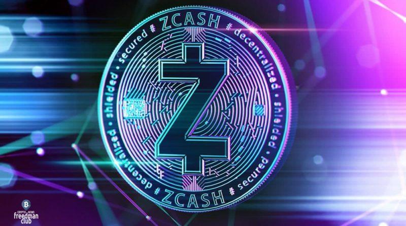 chto-takoye-cryptovaluta-zcash-zec