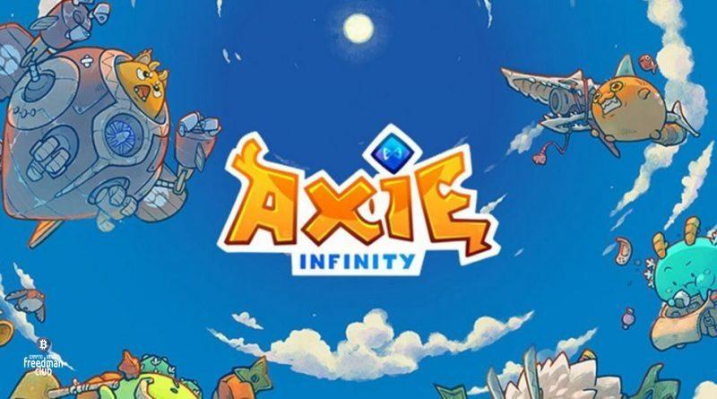 igra-axie-infinity-prinesla-pribil-v-800-mln-dollarov-v-mesyac