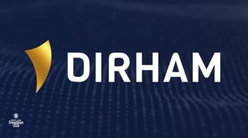 samiy-bistriy-skam-ili-100-dney-ozidaniya-ot-dirham