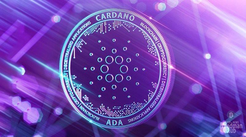 Cardano-ADA-gotovitsja-k-zapusku-smart-kontraktov-i-vzletaet-v-cene