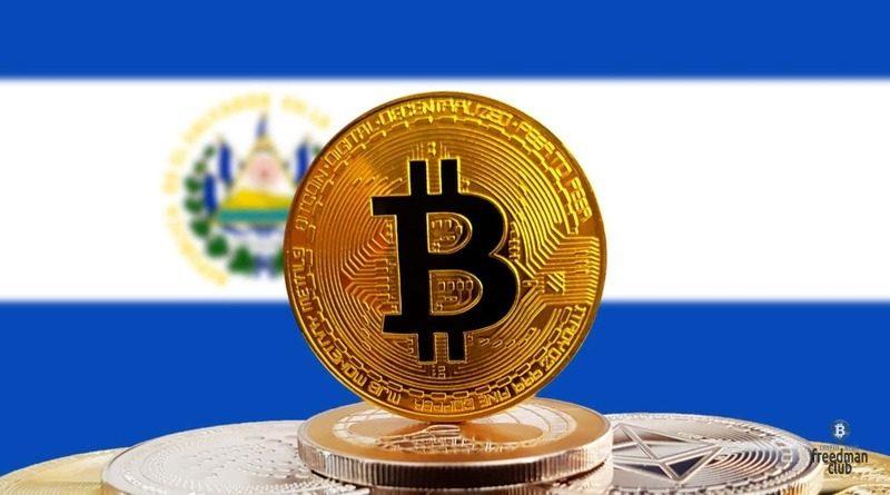 Bolshinstvo-zhitelej-Salvadora-protiv-prinjatija-Bitcoin-zakonnym-platezhnym-sredstvom
