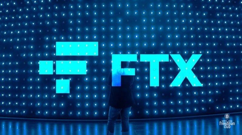 Kriptovaljutnaja-birzha-FTX-US-dobavila-podderzhku-NFT-eth-sol