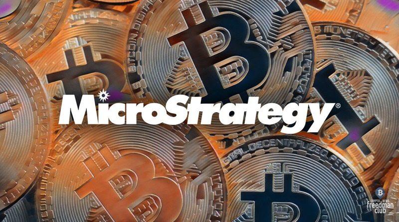 Rukovoditeli-MicroStrategy-somnevajutsja-v-budushhem-kompanii-bitcoin