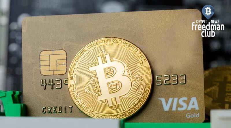 visa-gotovitsja-k-integracii-kriptovaljuty