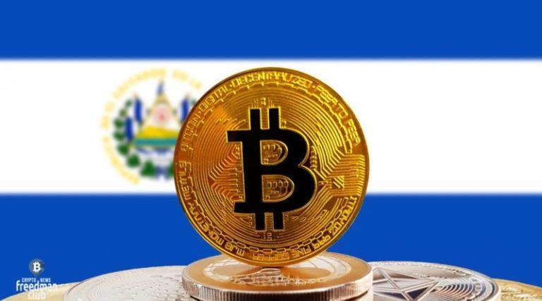 salvador-i-bitcoin-mir-zamer-v-ozidanii-7-sentyabrya