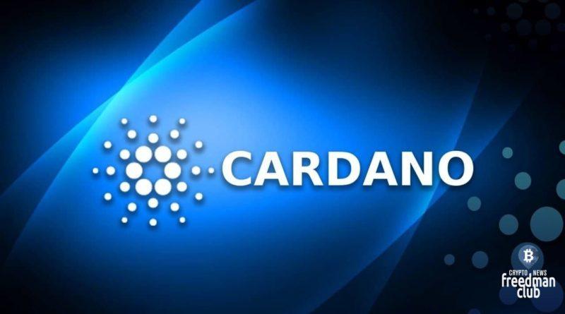 cardano-vperviye-previsila-3-dollara