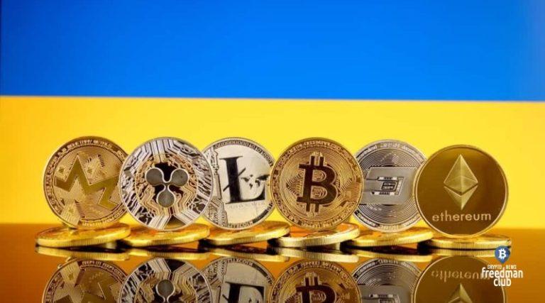 v-ukraine-legalizovali-cryptovaluty