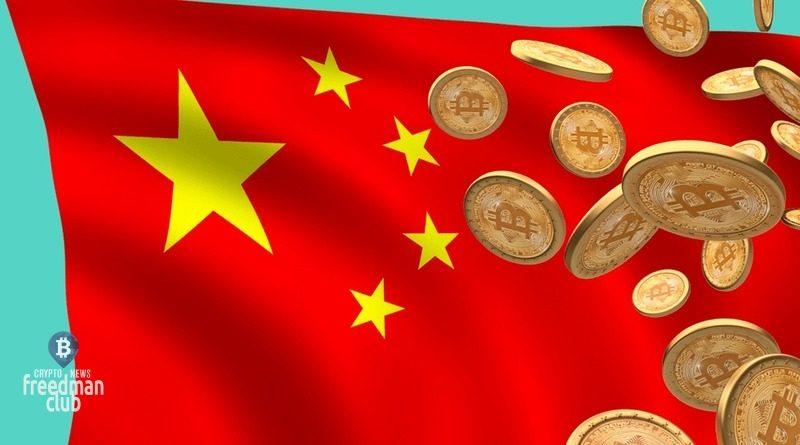 cb-china-objavil-o-zavershenii-kriptovaljutnoj-kampanii
