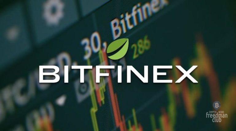 birza-bitfinex-priostanavlivala-raboty
