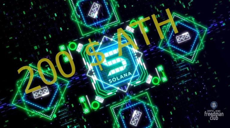 solana-obnovlyayet-ath-vushe-200-dollarov