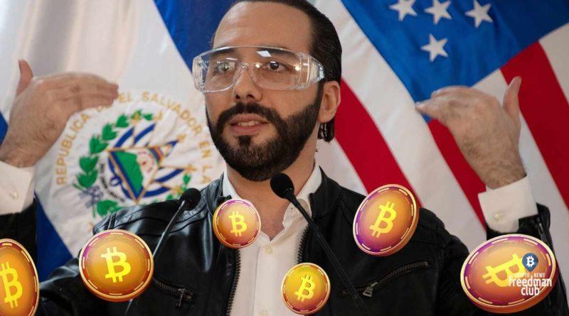 v-salvadore-budut-nakazyvat-za-nepriyatiye-bitcoin