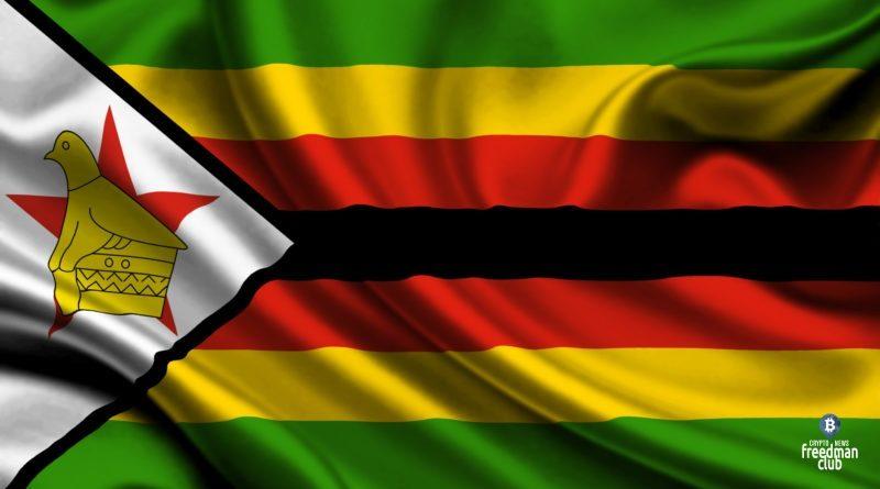zimbabve-otkryvayetsya-dlya-cryptovalut
