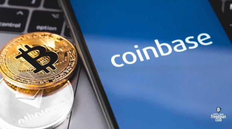 coinbase-ot-moodys-investors-service-poluchila-musorniy-reyting