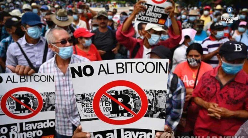 v-salvadore-ne-stihayut-protesty-konservatorov-protiv-bitcoin