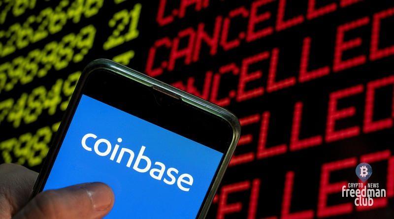 coinbase-predostavljaet-dannye-pravitelstvu