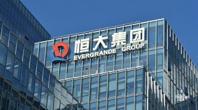 china-evergrande-group-mozet-obrushit-finansovuyu-sistemu-knr