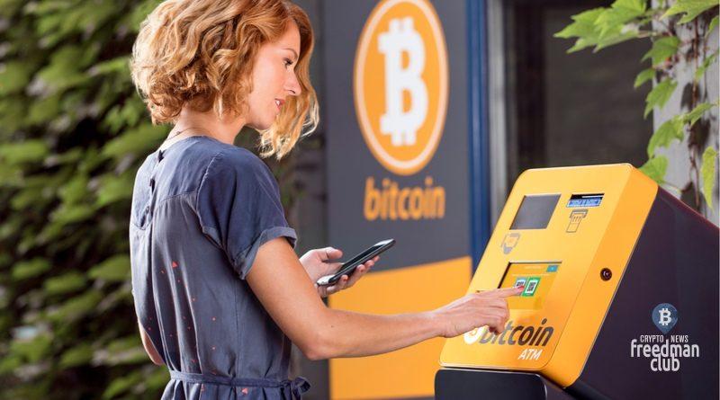 kak-najti-bitcoin-bankomat-atm
