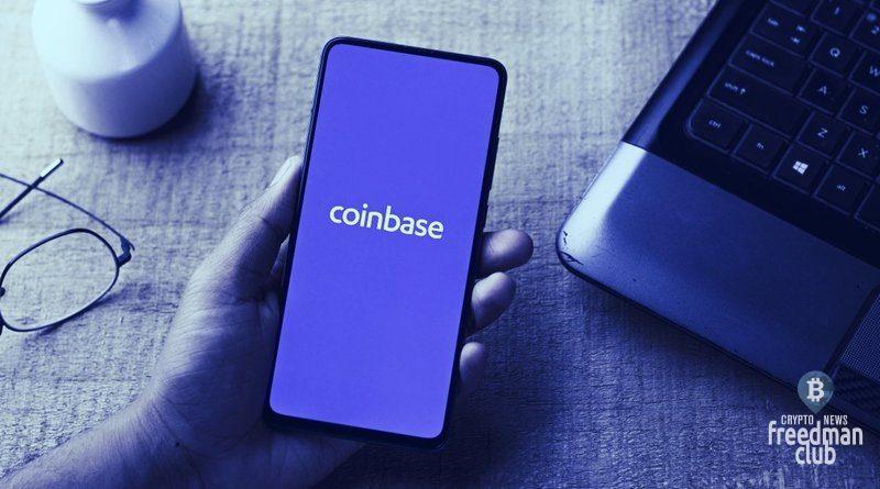 coinbase-otkazyvaetsja-ot-plana-kripto-kreditovanija-iz-za-sec