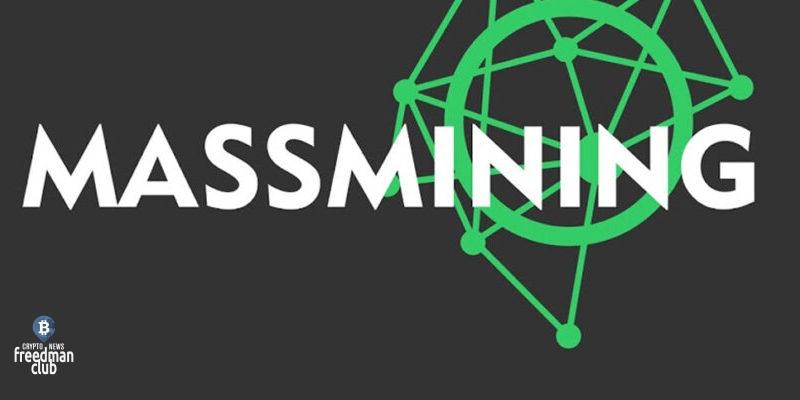 kompaniya-massmining-popala-v-spisok-piramid-ot-cb