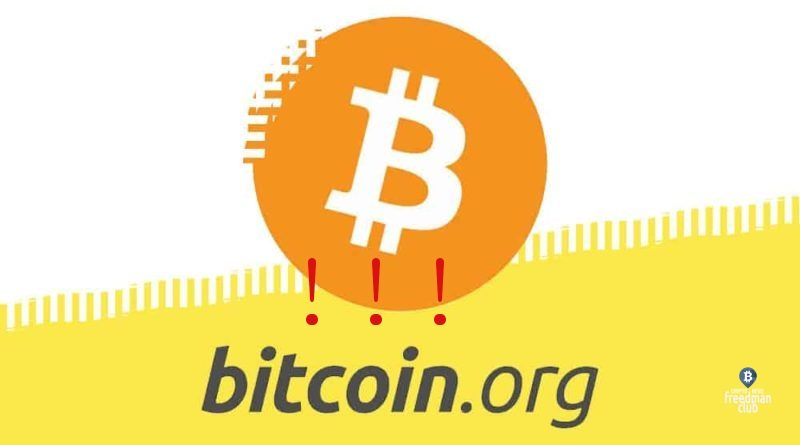 sayt-bitcoin-org-vzloman