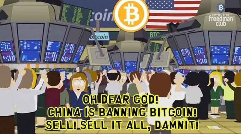 Kriptovaljuta ne boitsja novostej iz Kitaja