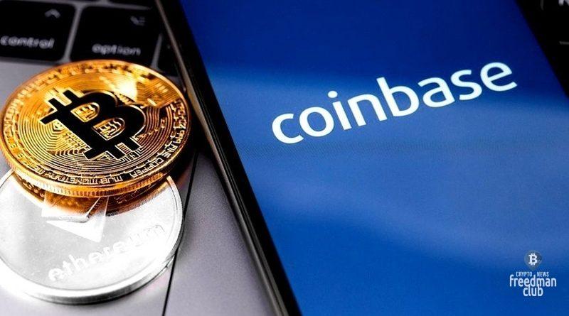 coinbase-pozvolit-poluchat-zarplatu-v-kripto