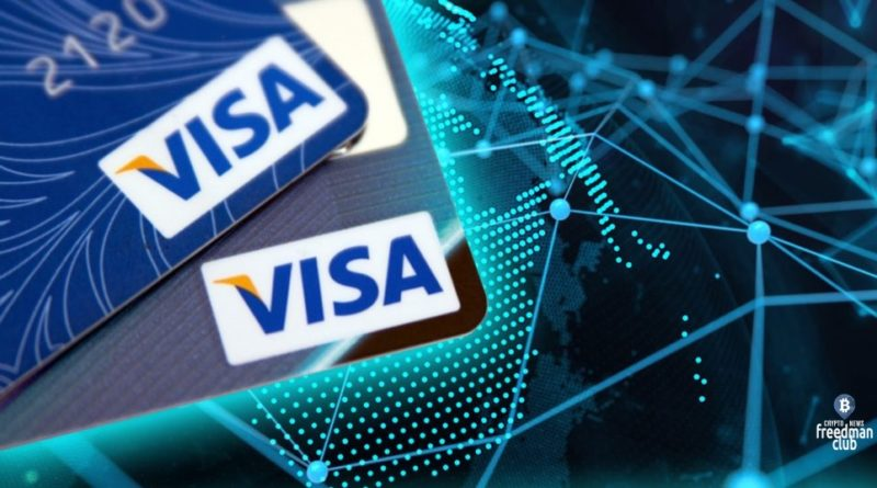 visa-razrabatyvayet-servis-dlya-obmena-stablecoin-cbdc-i-cryptovalut-iz-raznih-blockchain