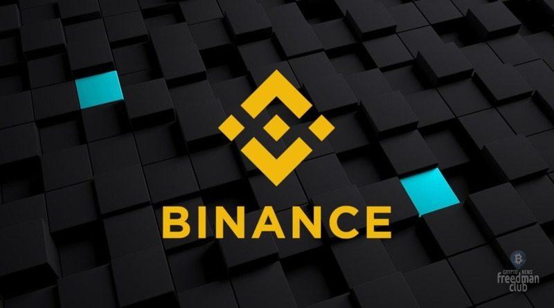 finansovyj-reguljator-juar-preduprezhdaet-binance