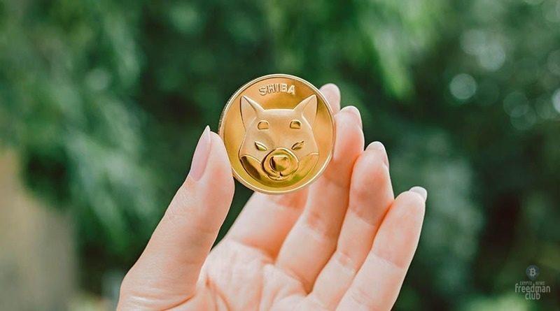 Coinbase-Pro-objavila-o-listinge-Shiba-Inu-SHIB