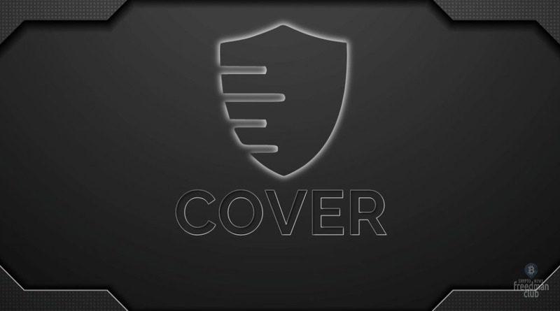 Cover-Protocol-i-RULER-objavili-o-zakrytii-pozicij