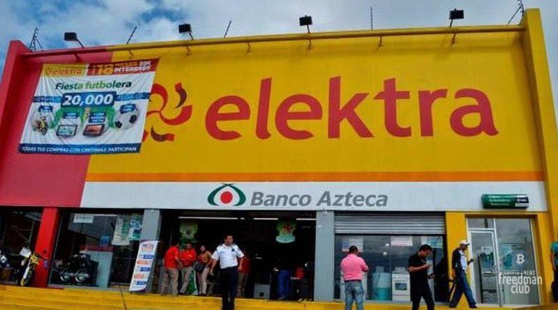 Grupo-Elektra-dobavljaet-podderzhku-oplaty-s-pomoshhju-bitcoin-Lightning-Network