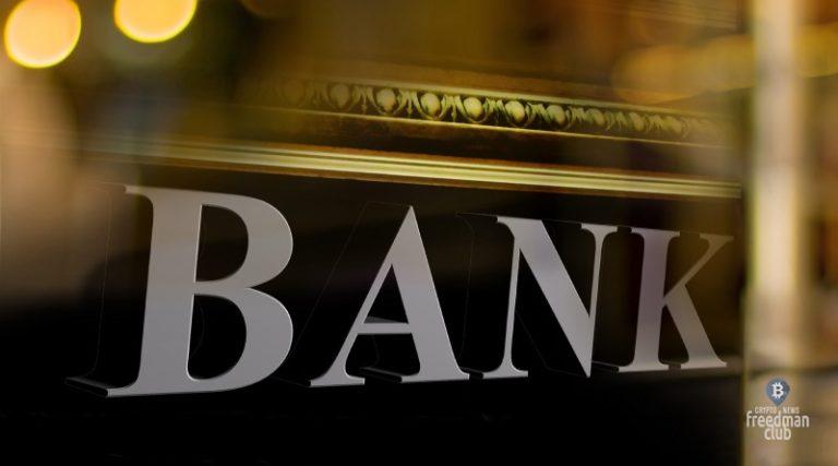 banki-avstralii-ne-speshat-sotrudnichat-s-cryptovalutami