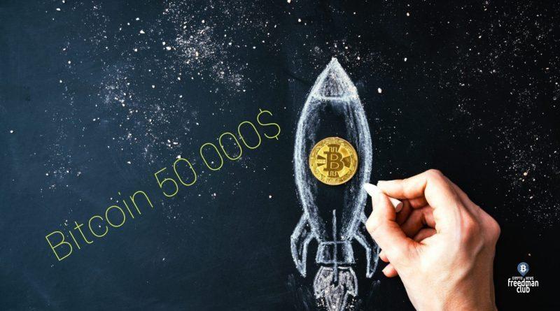 bitcoin-snova-vyshe-50000-dollarov