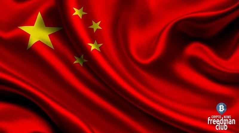 investory-ne-hotjat-vkladyvat-dengi-v-china