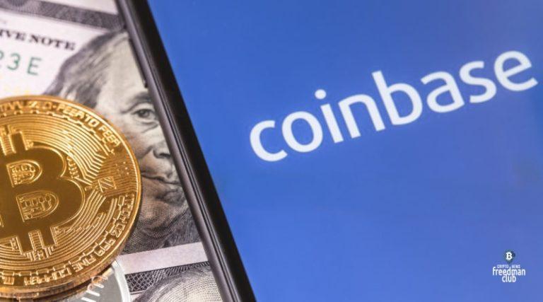 coinbase-pora-nakonec-sozdat-agenstvo-po-regulycii-cryptovalut