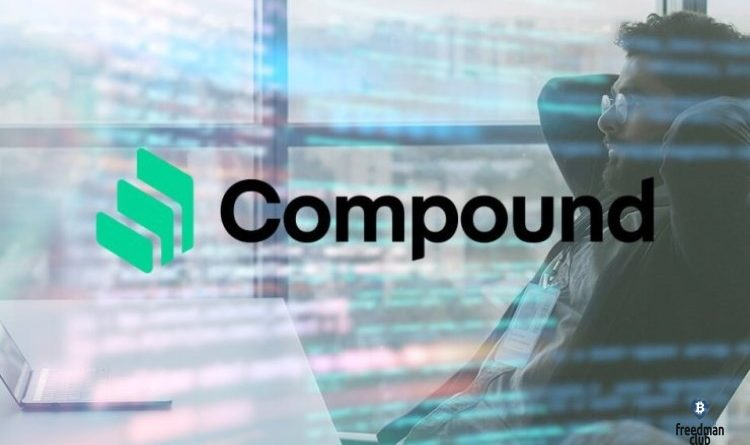 bag-protokola-compound-unes-147-mln-dollarov-no-v-komande-znali-o-nem
