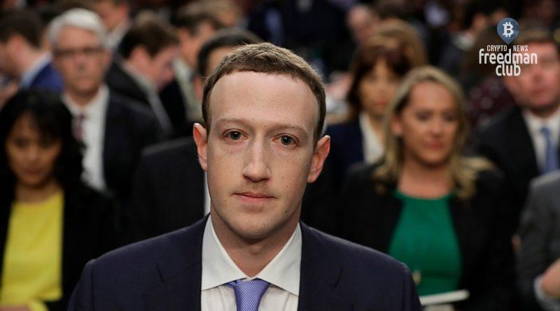 akcii-facebook-ruhnuli-cukerberg-poterjal-7-milliardov-za-2-chasa