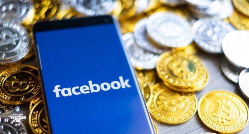 bitcoin-udalos-oboyti-facebook-po-kapitalizaii