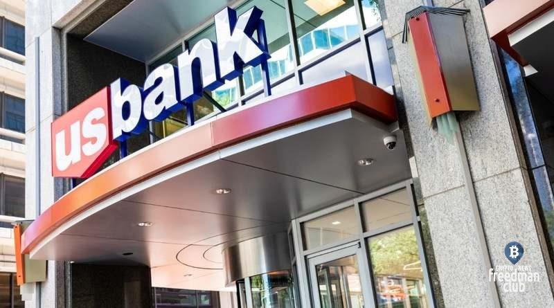 bancorp-dobavit-podderzhku-bitcoin-bitcoin-cash-i-litecoin