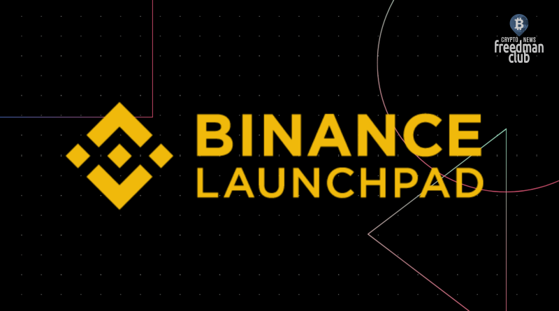rukovodstvo-binance-launchpad-kak-investirovat-v-ieo