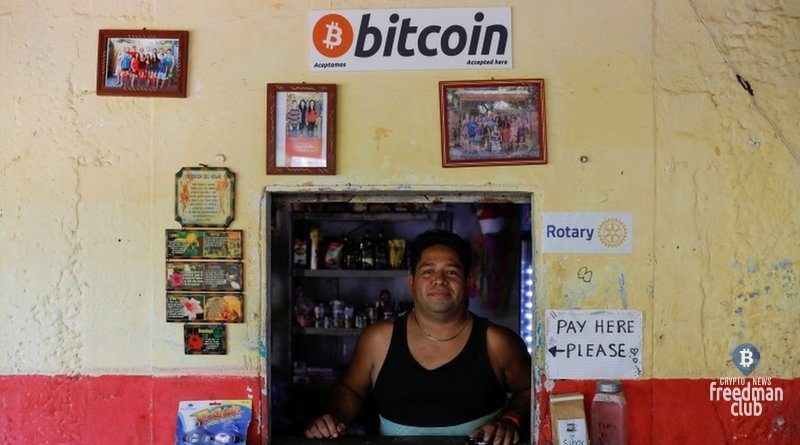 salvadorcy-aktivno-investirujut-v-bitkoin