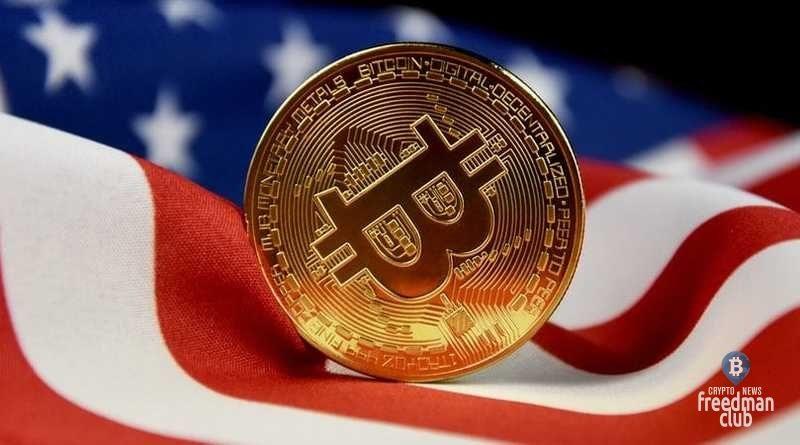pravitelstvu-usa-stoit-vkljuchit-v-svoj-balans-i-bitcoin