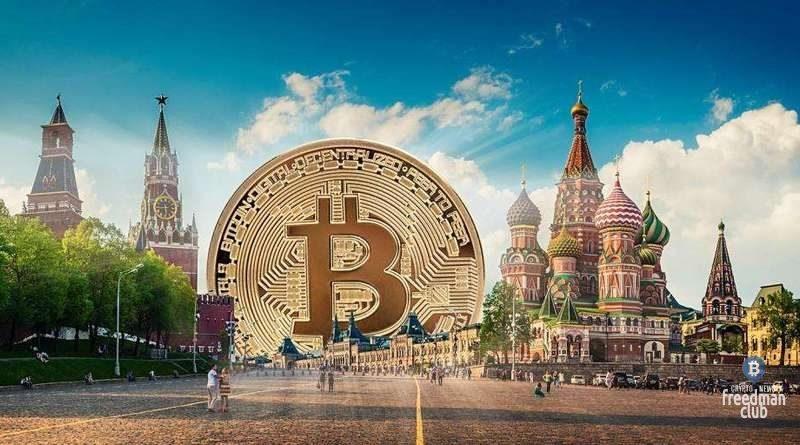 v-rf-legalizujut-kriptoaktivy-putin-ne-vozrazhaet
