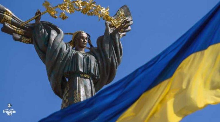 ukraina-bolshe-vseh-interesuyetsya-cryptovalutami