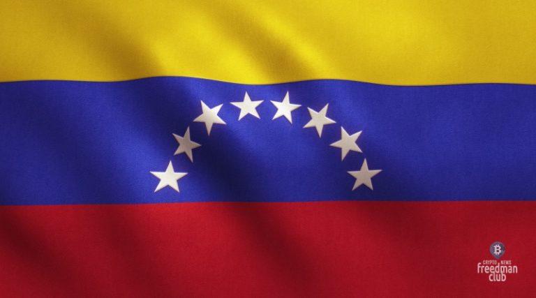 venesuela-blize-k-prinyatiyu-bitcoin-oplata-cryptovalutoy-dostupna-v-aeroportu-karakasa